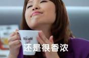 Alicafe Light Shou Hao He