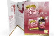 E-Essence Ovary Health