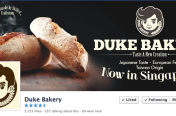 Duke Bakery