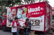 Ah Huat Truck Giveaway